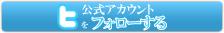 株式会社沢製麺 | 信州そば 古来本づくり本舗 そば造り一筋90年 Twitter公式アカウント