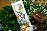 昔懐かし中華そば(ラーメン)(めん150g・スープ64g, 1袋(2人前)x10袋)