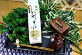 信州八割そば(240g x12袋)