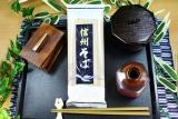 信州そば(250gx20袋)