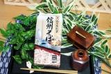 信州そば(800gx9袋)