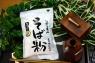 自然の恵みそば粉(チャック付)(300gx10袋)