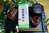 信州伊那路 杜仲葉めん(220g×15袋)